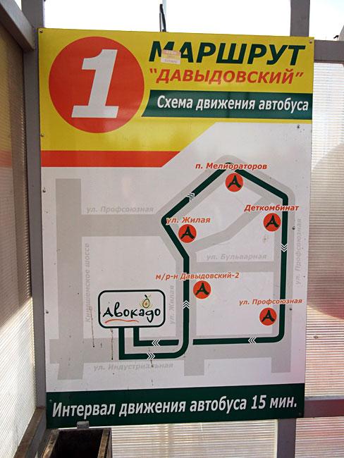 "Другие записи в разделе  ""Транспорт в Костроме "" ."