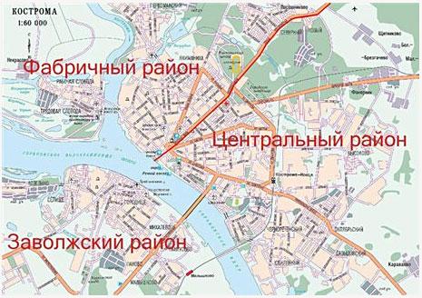 Сотрудники по заволжскому району города костромы 3