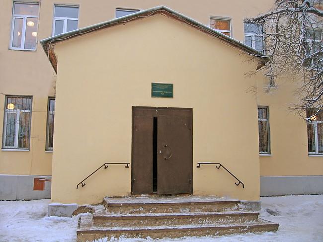 Ставрополь краевая больница на семашко официальный сайт врачи