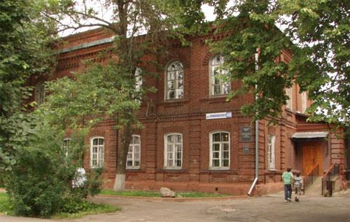 Клиника альфа центр здоровья нижний новгород официальный