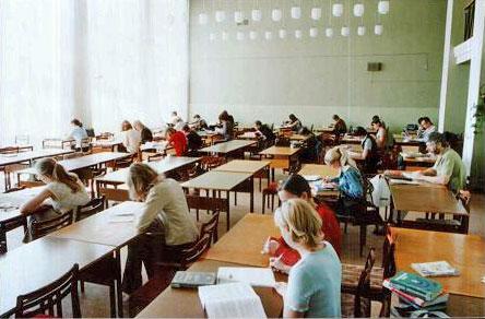 Библиотека Крупской в Костроме