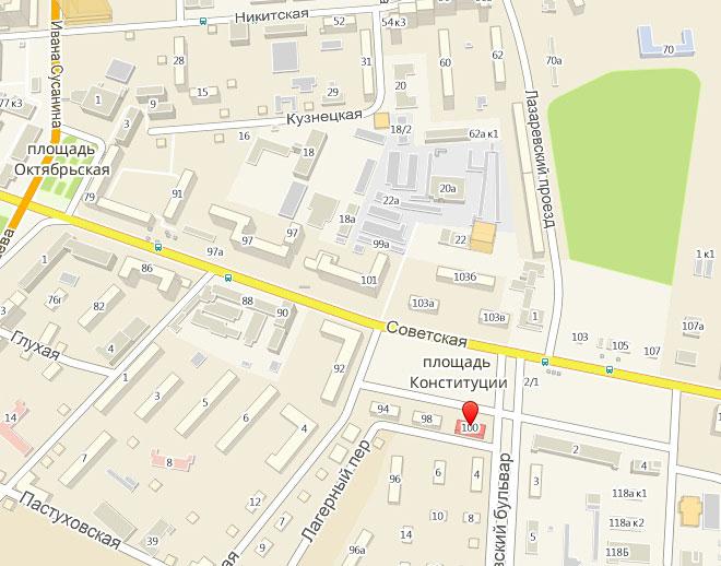 Адрес: город Кострома, улица