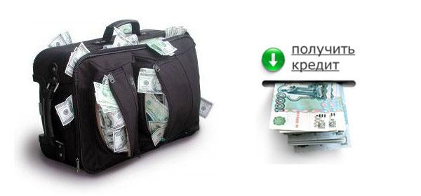 деньги в долг под - vozakonaru