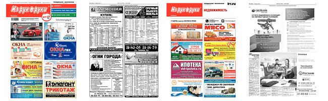 Регион44 - Газета