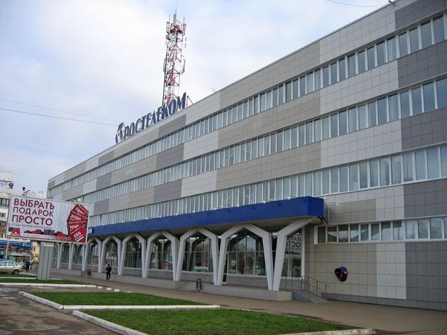 Ростелеком здание h and m каталог