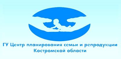 Центр матери и ребенка, г.Кострома