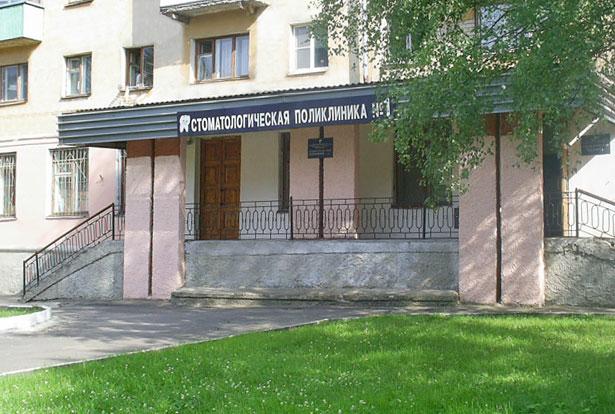 Адрес больницы 1 волгограда