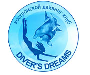 "Дайвинг клуб ""Divers Dreams"""