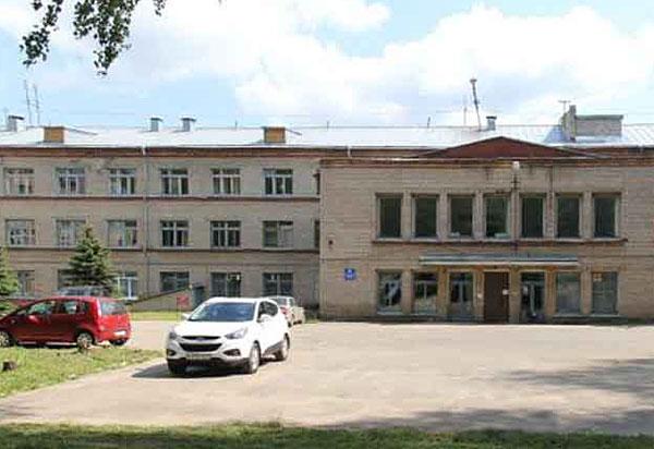 Истринская районная поликлиника расписание врачей