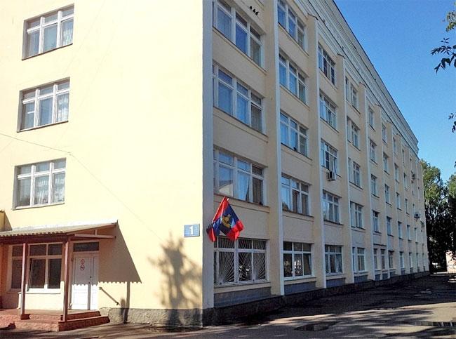 окружная больница Костромы